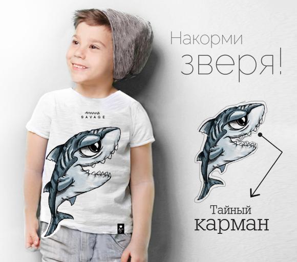 Shark kids